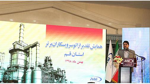با حضور مهندس رزاقی مدیرعامل شرکت نفت ایرانول