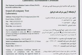ISIRI-ISO/IEC 17025