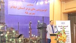 مدیر عامل شرکت نفت ایرانول در ایلام اعلام کرد