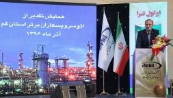 مدیرعامل شرکت نفت ایرانول در جمع اتوسرویس کاران استان قم خبر داد
