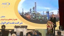 مهندس اسحاقی در مراسم تقدیر از عاملین فروش شرکت نفت ایرانول: