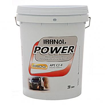 ایرانول POWER