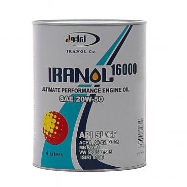 IRANOL 16000