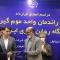 مهندس رزاقی سرپرست شرکت نفت ایرانول خبر داد